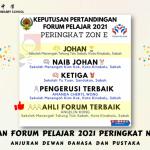20210902-1